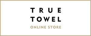 TRUE TOWEL オンラインストア